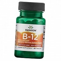 Vitamin B-12 Methylcobalamin 5000
