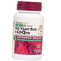 Red Yeast Rice CoQ10 от магазина Foods-Body.ua